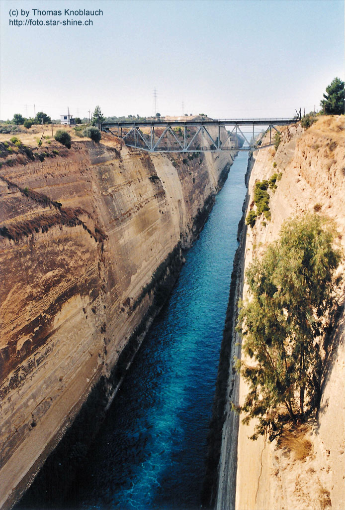 Channel of Corinthos